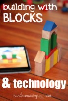 blocks-and-techonology