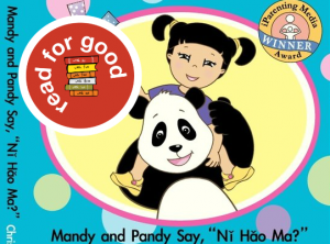 "Mandy and Pandy Say, ""Ni Hao Ma?"" at MeMeTales #readforgood"