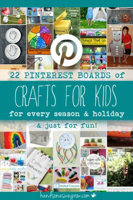 A resource for Pinterest crafts for kids for every holiday, season and just for fun!
